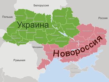 После достижения договоренностей в Минске по урегулированию конфликта в Донбассе стали высказываться мнения, что нужно так влиять на протестное движение в Новороссии  и на всей Украине, чтобы оно перестало быть политическим. То есть лишилось своей  российской направленности, и стало бы при этом предъявлять только социально-экономические требования, так как России сейчас не нужно раздробление украинского государства. Оно должно быть неделимым,  и при этом желательно, чтобы оно не состояло в Европейском союзе, и тем более в НАТО