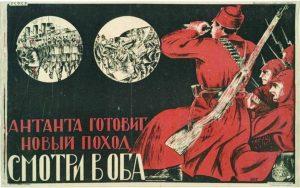 Антанта вводит санкции 1919 г Столетняя война