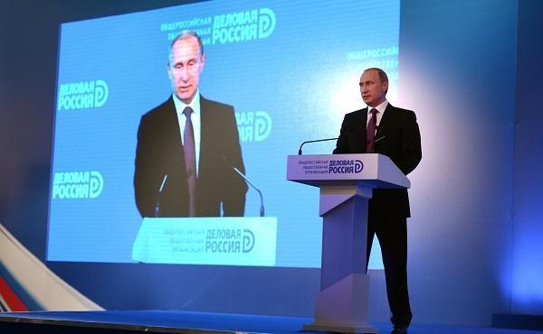 Бизнесмены отказались аплодировать Путину на форуме Деловая