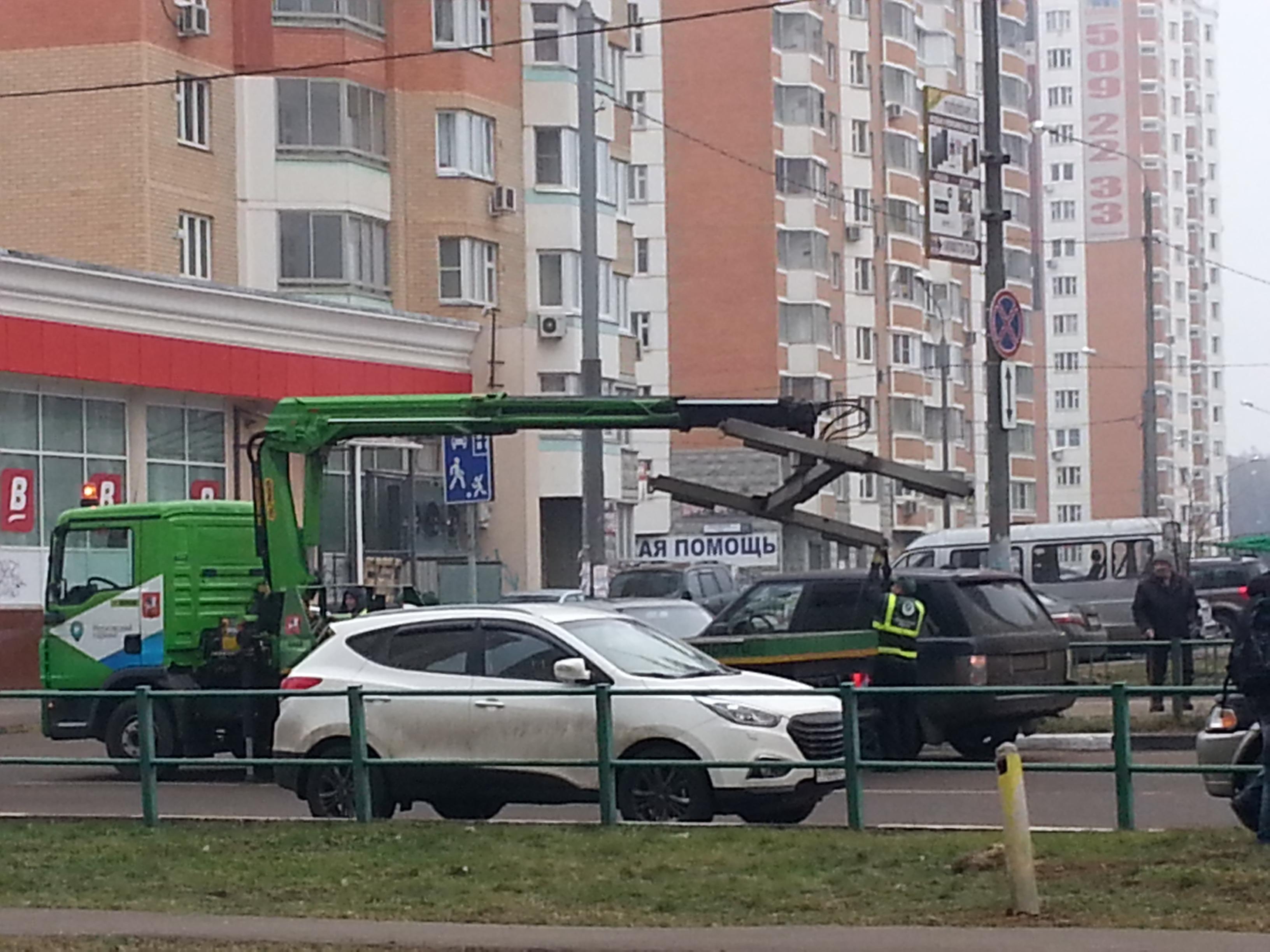 Эвакуаторы Путина