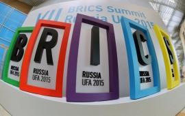 Обзор саммита БРИКС